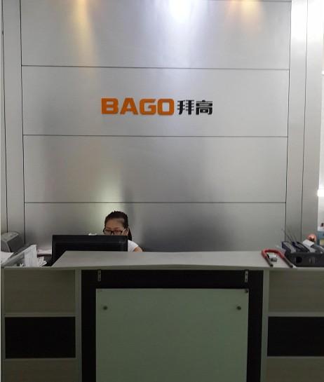 温州拜高电工科技有限公司